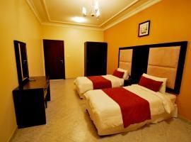 Peninsula Suites, Dammam