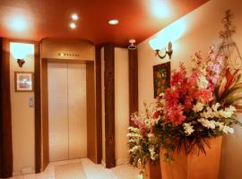 Minatomachi Hotel (Adult Only), Osaka