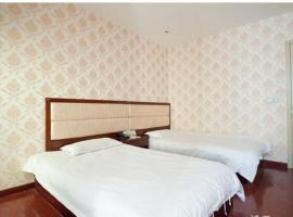 Nantong Bohai Business Hotel, Haimen