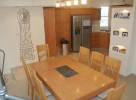 The Zohar Vacation Home, Netanya