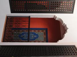 Dar Fatima, Taroudant