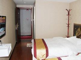Panzhihua Shijie Jiahe Hotel, Panzhihua