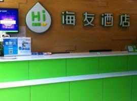 Hi Inn Shanghai Jinping Road, Xangai