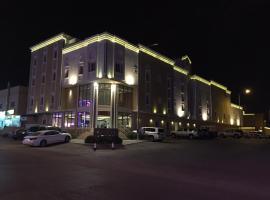 Asfar Plaza Hotel & Apartments, Riyadh