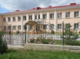 Gostiny Dvor Hotel, Taganrog