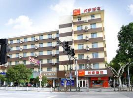 Home Inn Hangzhou Fuyang Enbo Plaza Guihua Road