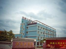 Nantong Runtong Hotel, Tongzhou