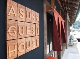 Asuka Guest House, Asuka