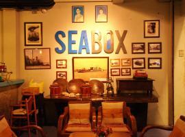Seabox Khaolak Hostel, Khao Lak