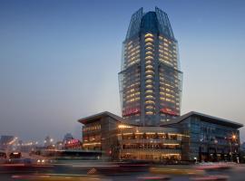 Tian Cheng Hotel Tianjin, Tianjin