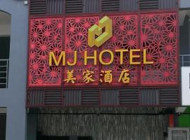 MJ Hotel