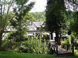 Landgasthof Gesellschaftsmühle, Laubach