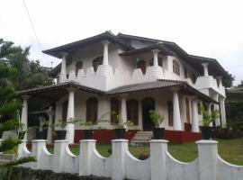 Country House Sachi, Dodanduwa