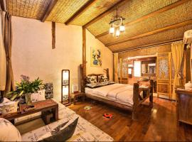 Florid Time Inn, Lijiang