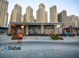 OkDubaiHolidays - Poppy Shams JBR, Dubai
