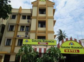 Ganjoni Wananchi Hotel