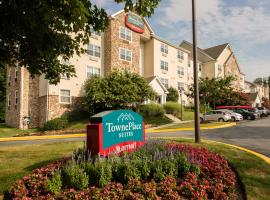 TownePlace Suites Baltimore BWI Airport, Linthicum