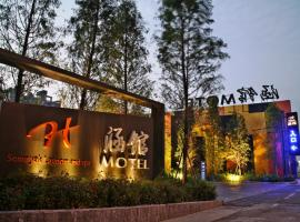 Han Guan Motel, Nantun