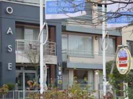 Blue Oase Hotel, Genk