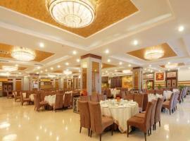 Zhongdian Huajing Business Hotel, Qinghe