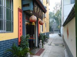Qufu Fuxing Home Stay, Qufu
