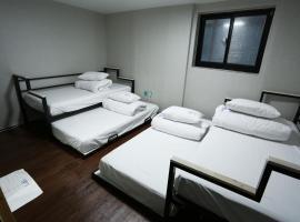 Star Hostel Myeongdong Family, Seül