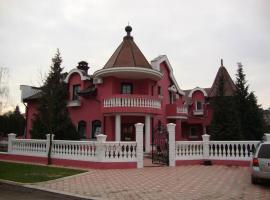 Guest house Vila Minic, Palić