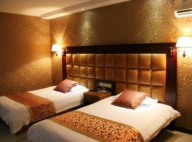 Hangzhou Hangfeng Hotel Xiaoshan Airport, Xiaoshan