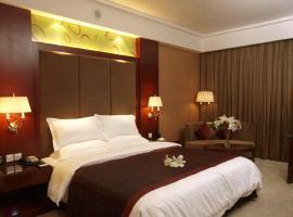 Kaifujianguo Hotel