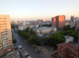 , Novosibirsk