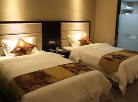 Konggang Junyi Haocheng Hotel, Guiyang