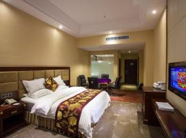Junhao International Hotel, Guiyang