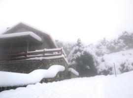 Mary's Mountain House, Eptálofos