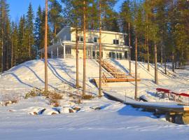 Kainiemen Huvilat, Nurmes