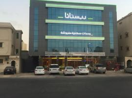 Pestana Hotel & Suites, Riyadh