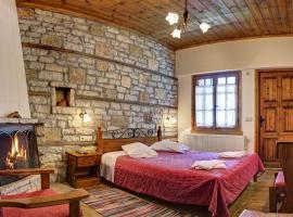 Guesthouse Gonia, Mikro Chorio