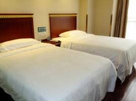 GreenTree Inn Jiangsu Nantong Textile City Garden Express Hotel, Sanxing