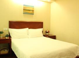 GreenTree Inn Jiangsu Changzhou North Qingyang Road Business Hotel