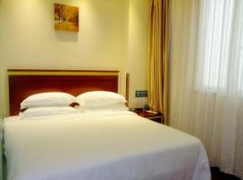 GreenTree Inn Anhui Wuhu Jiangbei Shenxiang Express Hotel, Shenjiaxiang