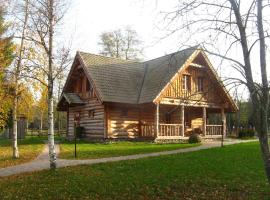 Arma Riding Farm And Holiday Home, Rutja