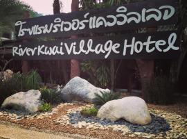 River Kwai Village Hotel, Ban Kaeng Raboet