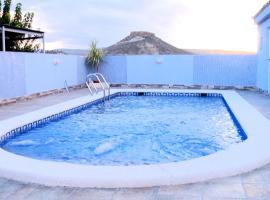 El Rincón De Resu, Casas de Abajo