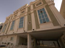 Rose Palace Hotel Suites, Riyadh