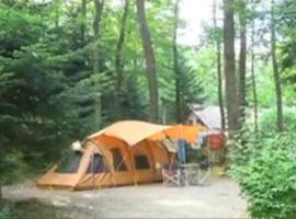 Eva - Camping Les Sources