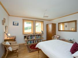 Brae Cottage Bed and Breakfast, Hobkirk