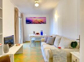 Arenal Apartment, El Arenal