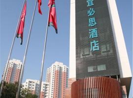 Ibis Tianjin Railway Station, Tianjin