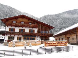 Haus am Mühlbach, Weissensee