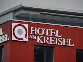 Hotel am Kreisel: Self-Service Check-In Hotel, Lachen