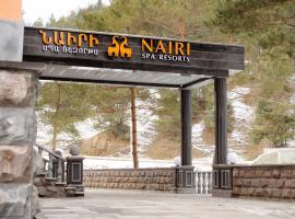 Nairi Hotel SPA Resorts, Hank'avan